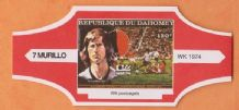 1974 World Cup Cigar Band West Germany Gerd Muller (Red)